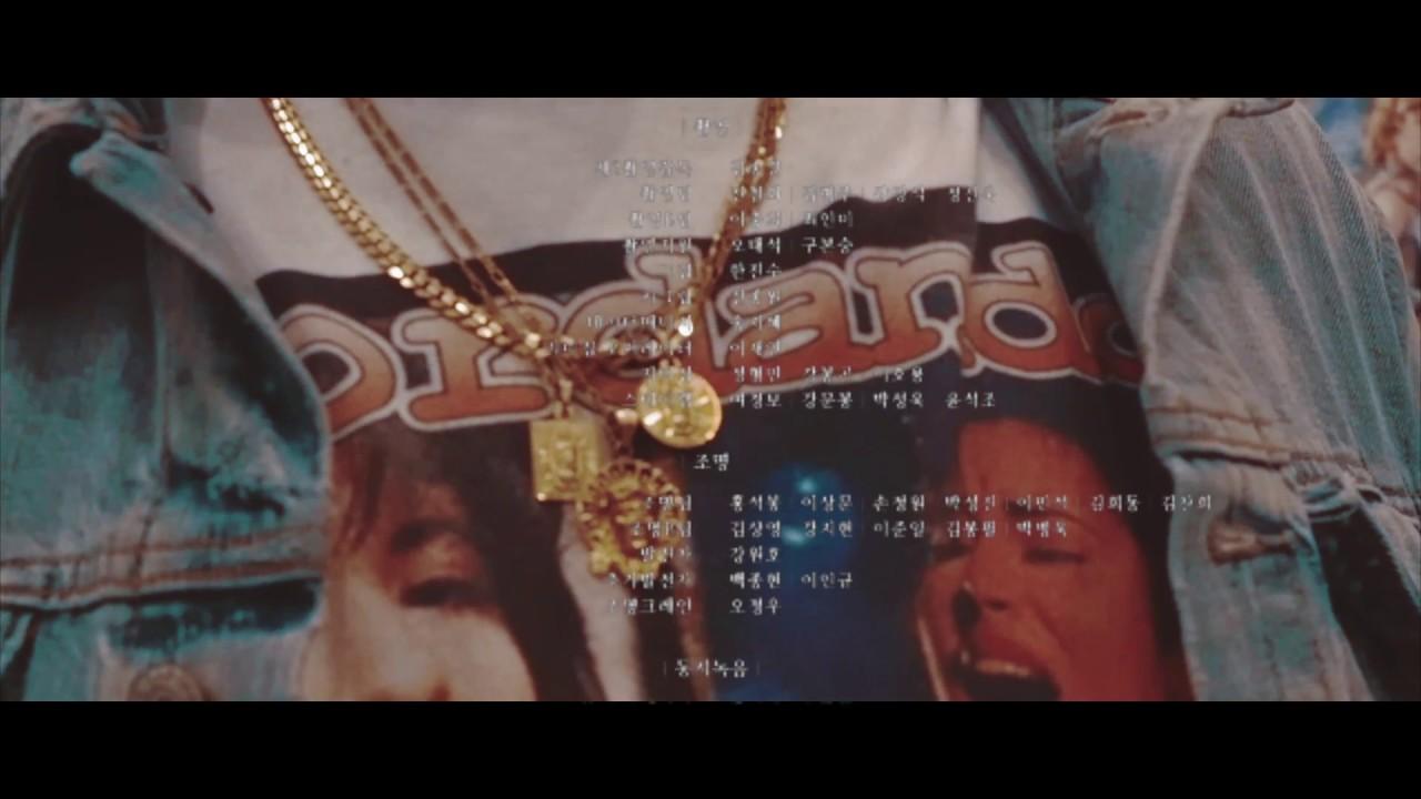 FULMETALPARKA$ – ODALYS.NY [Music Video]