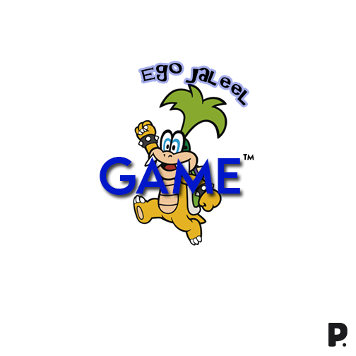 eGo Jaleel – GAME (Prod. by DNell)