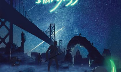 "East Oakland Hip-Hop/Alternative Artist, Harris The KnowItAll Has Been Preparing Fans For His New Album ""Stargazzer"" All Summer With Loose Releases"
