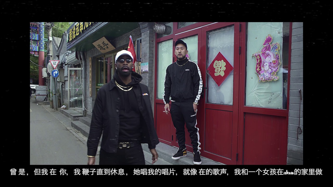 Sy Ari Da Kid – Same Energy (Music Video)