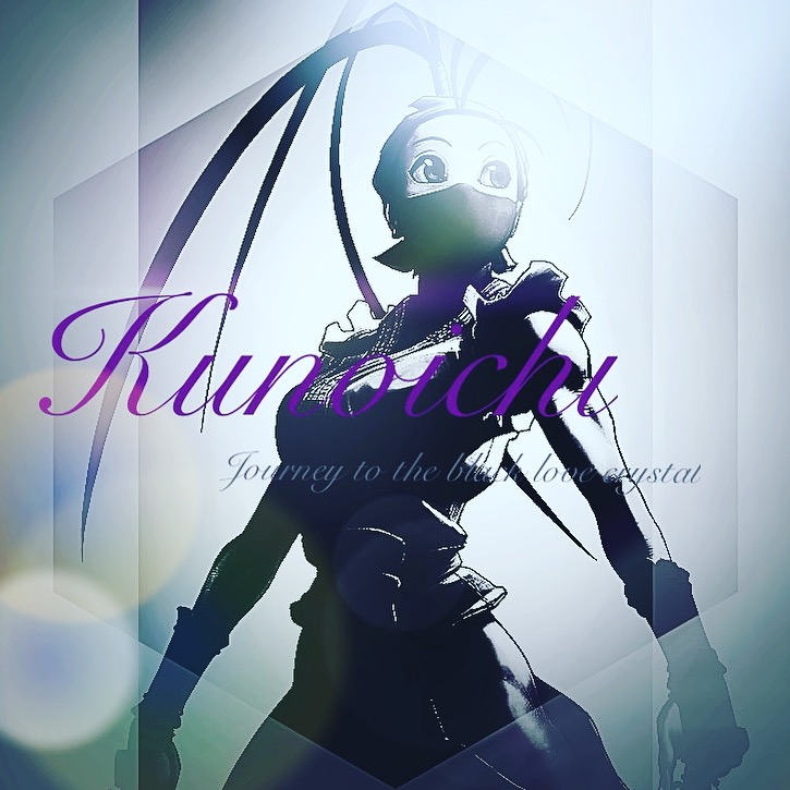 """""""Kunoichi Journey to the black love Crystal"""" is a Journey to the love side of Chicago artist M.Whise"""